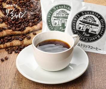 今月のコーヒー豆